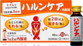 コンビニ 膀胱 炎 市販 薬