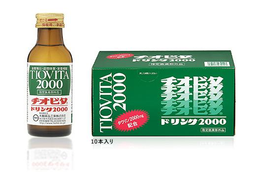 大鵬薬品 チオビタドリンク2000