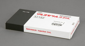 Solcoseryl injection 2mL/4mL image
